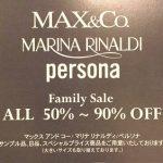 【2018年3月開催】MAX&Co.(マックスアンドコー)のファミリーセール情報