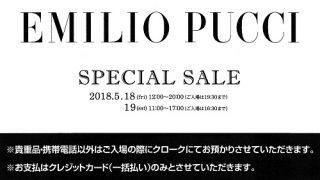 EMILIO PUCCI(エミリオプッチ)のファミリーセール開催情報(2018年5月)